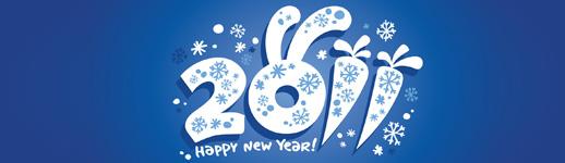 Спасибо 2011!