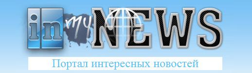 Мой первый сайт