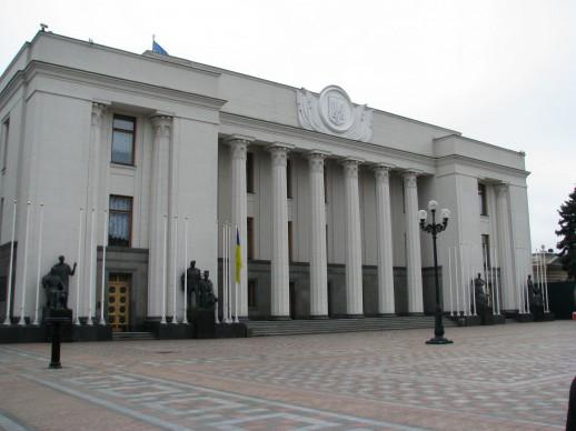 Верховна Рада в Киеве