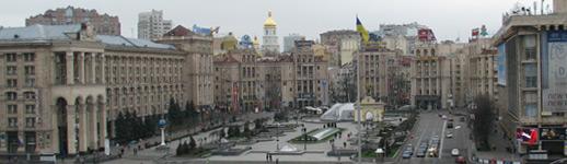 Мы в Киеве. День первый