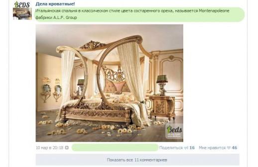 закрепляем пост Вконтакте