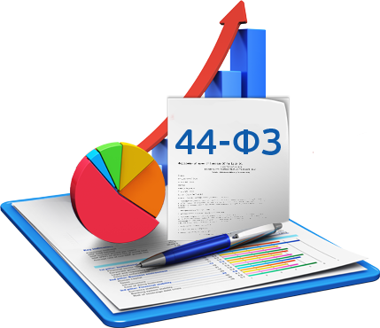 Обучение 44 ФЗ РФ можно пройти дистанционно