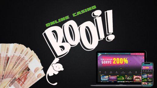 Booi Casino – выигрывай миллионы играя